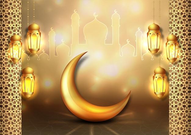 Diseño de ramadán kareem. oro colgando linternas de ramadán.