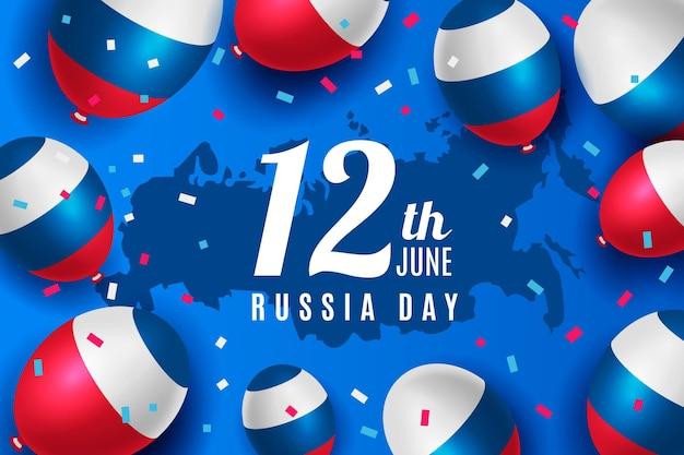 Diseño realista fondo del día de rusia