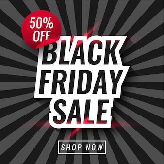Diseño de rebajas de viernes negro 50% de descuento