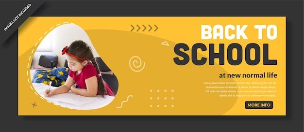 Diseño de redes sociales de portada de facebook de regreso a la escuela