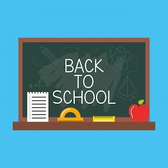 Diseño de regreso a la escuela con pizarra y útiles escolares. ilustración