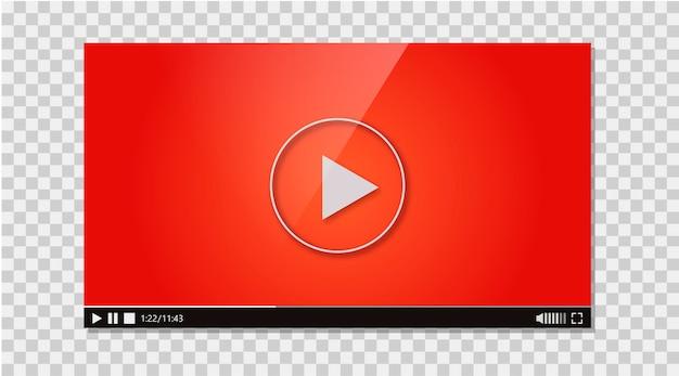 Diseño del reproductor de video.