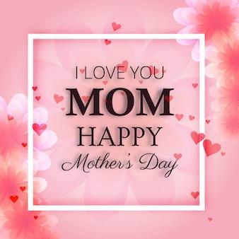 Diseño rosado con marco para el día de la madre