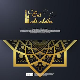 Diseño de saludo eid mubarak con elemento mandala abstracto