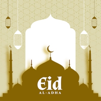 Diseño de saludo de estilo de papel de eid al adha