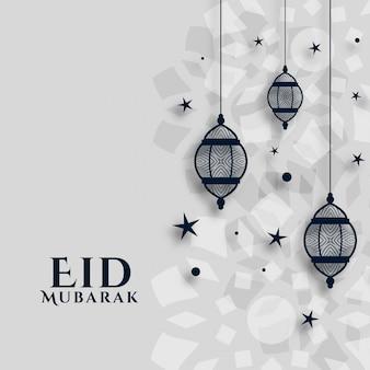 Diseño de saludo de festival de estilo plano de eid mubarak