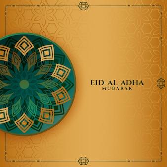 Diseño de saludo del festival islámico islámico eid al adha