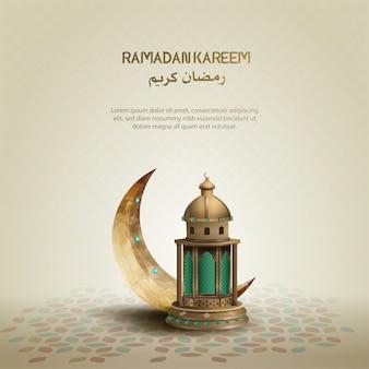 Diseño de saludo islámico ramadan kareem con luna creciente y linterna