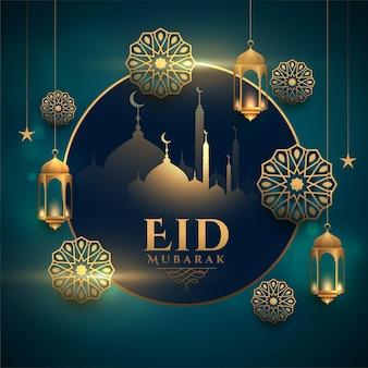 Diseño de saludo islámico realista de eid mubarak