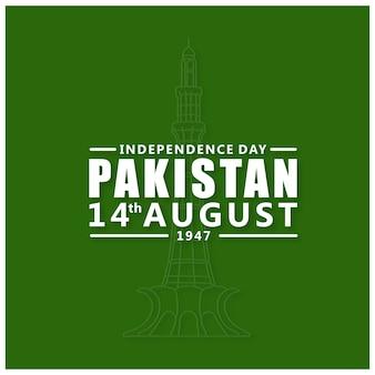 Diseño simple para el día de la independencia de pakistan