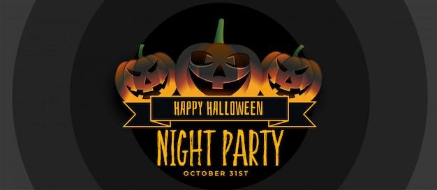 Diseño sonriente de la bandera del partido de la calabaza de halloween tres