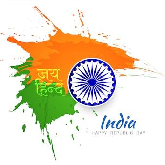 Diseño sucio de la bandera india para el día de la república
