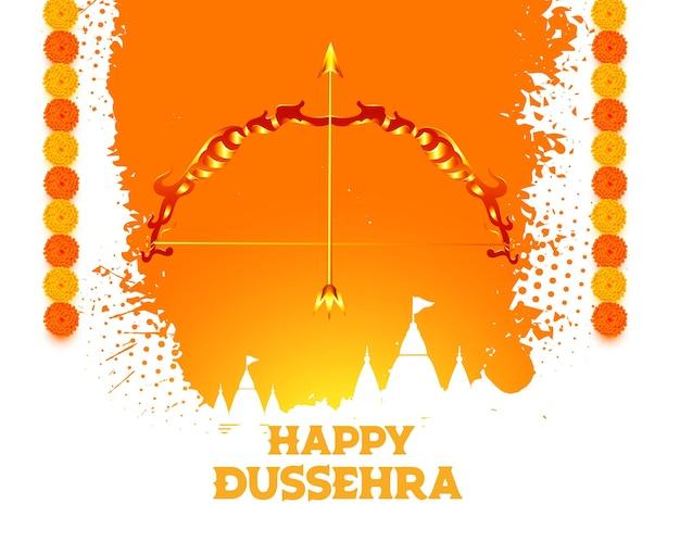 Diseño de tarjeta de acuarela naranja tradicional feliz dussehra