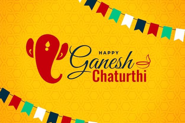 Diseño de tarjeta amarilla feliz ganesh chaturthi