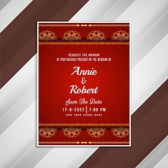 Diseño de tarjeta artístico de invitación de boda abstracta