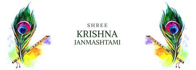 Diseño de tarjeta de banner de shree krishna janmashtami
