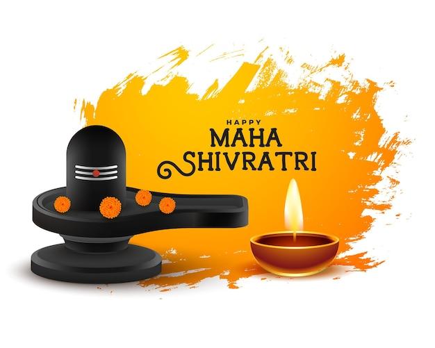 Diseño de tarjeta de bendiciones del festival maha shivratri