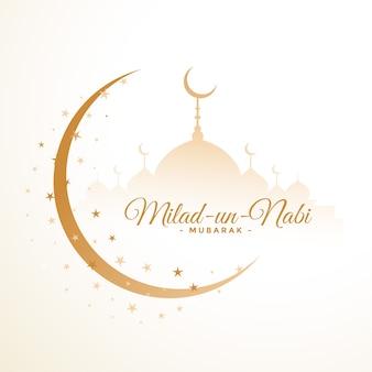 Diseño de tarjeta blanca del festival milad un nabi