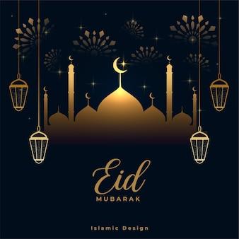 Diseño de tarjeta brillante eid mubarak dorado y negro.