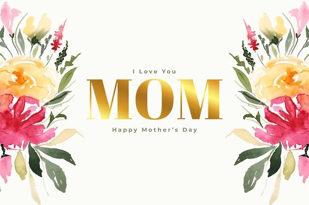 Diseño de tarjeta de celebración decorativa de flor de feliz día de la madre
