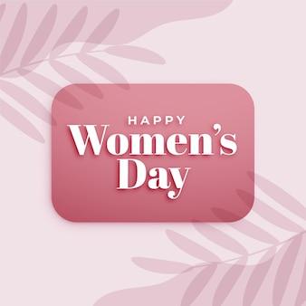 Diseño de tarjeta de celebración del día de la mujer feliz