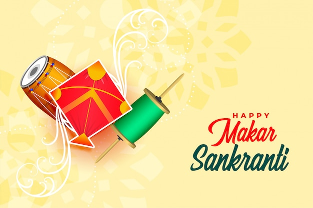 Diseño de tarjeta de celebración del festival makar sankranti feliz