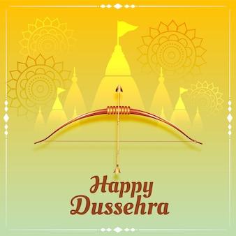 Diseño de tarjeta de celebración realista feliz dussehra