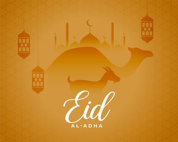 Diseño de tarjeta de celebración religiosa de eid al adha