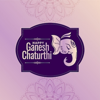Diseño de tarjeta decorativa feliz festival ganesh chaturthi