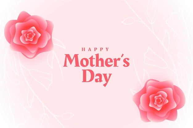 Diseño de tarjeta decorativa de flor de feliz día de la madre