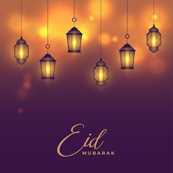 Diseño de tarjeta decorativa linterna eid mubarak realista