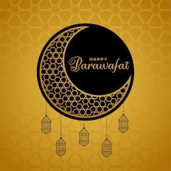 Diseño de tarjeta de deseos decorativos dorados barawafat feliz
