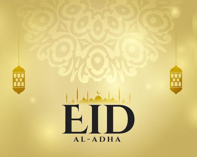 Diseño de tarjeta de estilo de decoración islámica eid al adha