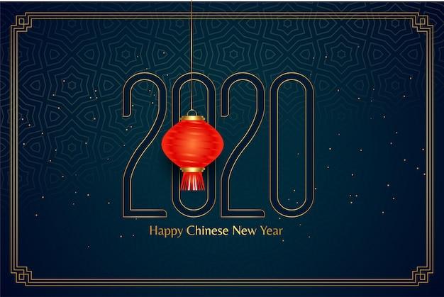 Diseño de tarjeta de felicitación azul feliz año nuevo chino 2020