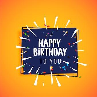 Diseño de tarjeta de felicitación de celebración de cumpleaños feliz