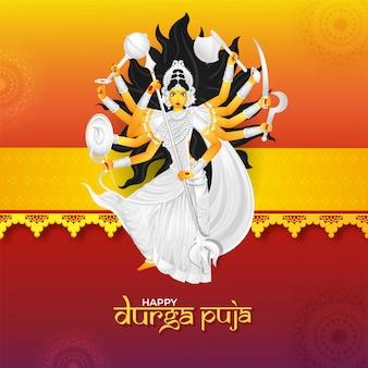 Diseño de tarjeta de felicitación de celebración feliz durga puja