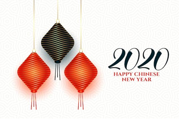 Diseño de tarjeta de felicitación de decoración de lámparas de año nuevo chino 2020