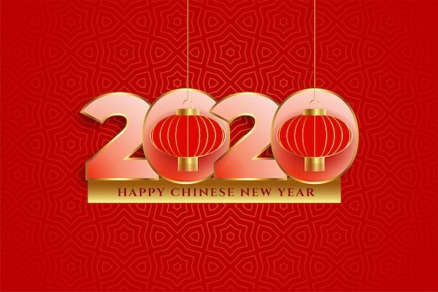 Diseño de tarjeta de felicitación decorativa de feliz año nuevo chino 2020