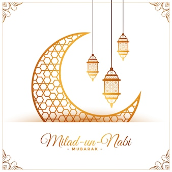 Diseño de tarjeta de felicitación decorativa islámica milad un nabi mubarak