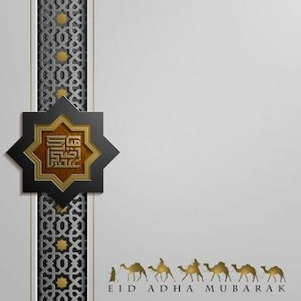 Diseño de tarjeta de felicitación eid adha mubarak