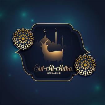 Diseño de tarjeta de felicitación eid al adha mubarak