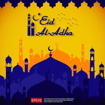 Diseño de la tarjeta de felicitación de eid mubarak con elemento de mezquita cúpula