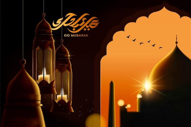 Diseño de tarjeta de felicitación eid mubarak con mezquita dorada y lámparas colgantes de ilustración 3d