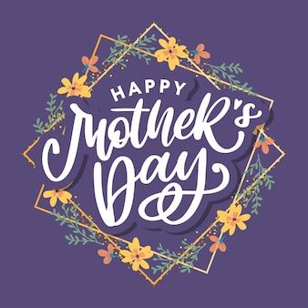 Diseño de tarjeta de felicitación elegante con texto elegante día de la madre en flores de colores