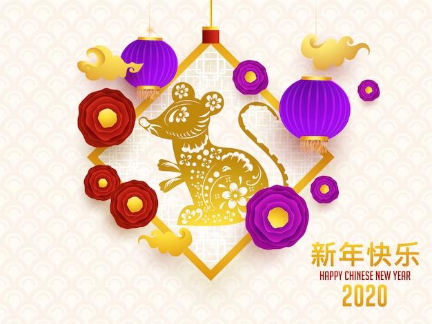 Diseño de tarjeta de felicitación de feliz año nuevo chino 2020 con signo del zodiaco rata