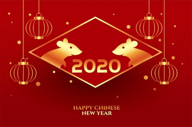 Diseño de tarjeta de felicitación feliz año nuevo chino de rata 2020