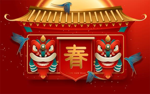 Diseño de tarjeta de felicitación de feliz año nuevo con primavera. traducción: feliz año nuevo. ilustración vectorial