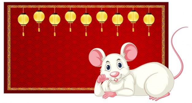 Diseño de tarjeta de felicitación de feliz año nuevo con rata