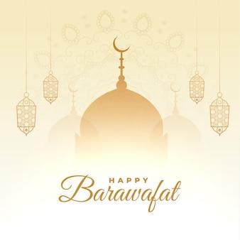 Diseño de tarjeta de felicitación feliz festival islámico barawafat
