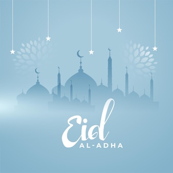 Diseño de tarjeta de felicitación del festival santo eid al adha